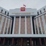 В Кемерове Восьмой кассационный суд готовится к переезду в новое здание
