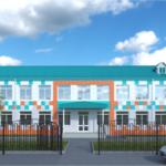 В Беловском районе готовится к открытию обновлённая школа