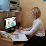 В Беловском районе освоили новые формы работы с семьями с особенными детьми