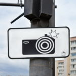 Мэрия Кемерова закупит дорожные камеры на 25 миллионов рублей