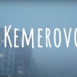 «Сайлент хилл» и «Мгла»: кемеровчанин снял жуткий ролик про Кемерово