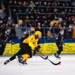 ХК «Кузбасс» проведёт стартовый матч чемпионата России на крытом катке и без болельщиков