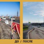 В Новокузнецке за сезон отремонтировали 11 автодорог