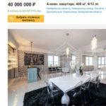 В Новокузнецке квартиру в торговом центре продают за 40 млн рублей