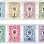 Кузбасское ведомство приобретёт больше одного миллиона почтовых марок