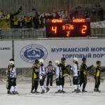 ХК «Кузбасс» провёл первое в сезоне турне