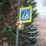 В Юрге заработали новые светофоры