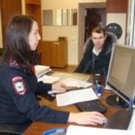 135 кузбассоцвам с начала года полиция отказалась выдавать загранпаспорт