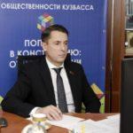 В Кузбассе начали принимать от жителей заявки на благоустройство