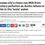 Британская Daily mail написала о токсичной Искитимке в Кемерове