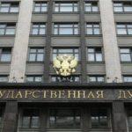 Вячеслав Петров: «Уверен, что мы найдем понимание и поддержку нашей инициативы по стране»