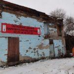 В Кузбассе планируют снести все безхозные здания до конца 2021 года
