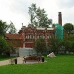 В Кузбассе в обьектив камеры попало жуткое привидение