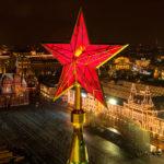 История дня от «КузбассFM»: как появились звёзды на башнях Кремля