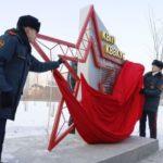В Кемерове торжественно открыли мемориал «Звезда»