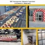 Бизнесмены Кемеровского округа обеспечивают работой около 4,5 тыс. человек