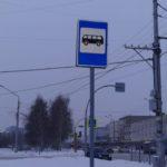 Кемеровские власти потратят 9,5 миллионов рублей на новые остановки