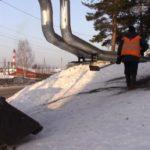 В Киселевске ликвидировали опасную горку