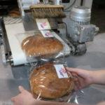 В магазинах Кузбасса появился хлеб в необычной упаковке