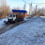 В Прокопьевске ликвидировали самодельную горку
