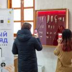 В «Кузнецкой крепости» презентовали мультимедийный «Артефакт»