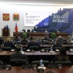 Бюджет Кузбасса вновь будет дефицитным