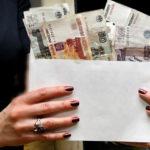 90% кемеровчан остались без годовой премии