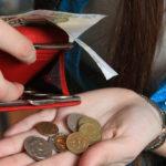 Губернатор Кузбасса Сергей Цивилев прокомментировал рост цен на продукты и ЖКХ