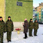 В Калтане увековечены имена еще 45 фронтовиков