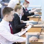 Кузбасские школьники впервые сдадут ЕГЭ на компьютерах