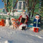В Кузбассе рабочая неделя начнётся с серьёзного «минуса»