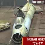 В Ленинске-Кузнецком появится самолет-памятник