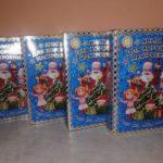 Ребятишки из Полысаева получат сладкие книги