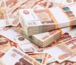 Доброта обошлась новокузнечанину в миллион рублей