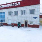 Мысковский автовокзал возвращается в прежний режим работы