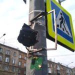 Разбитые светофоры в Новокузнецке оценили в 500 тысяч рублей