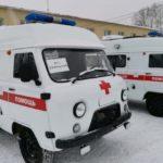 Кареты скорой помощи для сельской местности прибыли в Кузбасс