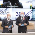 Правительство Кузбасса и МТС договорились развивать цифровые проекты в области