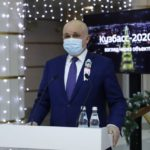 Объявлены победители конкурса «Кузбасс — Великой Победе»