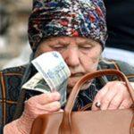 Перед Новым годом кузбасские пенсионеры получат сразу две выплаты. Но не все