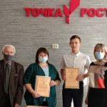 Школьник Яйского муниципального округа назван одним из лучших картофелеводов Кузбасса