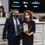 АО «Стройсервис» вручили награду за первое место во всероссийском конкурсе МедиаТЭК