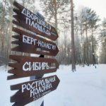 Главный Дед Мороз Кузбасса отмечает день рождения в стиле Петра I