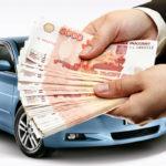 Деньги под залог ПТС - залог финансового благополучия
