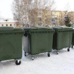 Евроконтейнеры для мусора установили во дворах Анжеро-Судженска