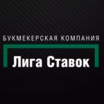 Личный кабинет букмекерской конторы Лига Ставок