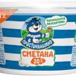 Оптовые продажи молочной продукции в России