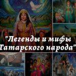 В Ленинске-Кузнецком открылась выставка «Мифы татарской культуры»