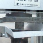 Золу Кемеровской ГРЭС испытают для призводства цемента