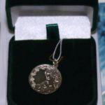 Серебряные медальоны и десять тысяч рублей получат 39 новорожденных кузбассовцев